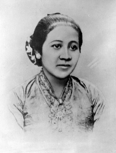 KARTINI: WHAT THE WORLD NEEDS NOW